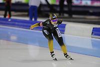 SCHAATSEN: HEERENVEEN: IJsstadion Thialf, 17-11-2012, Essent ISU World Cup, Season 2012-2013, Ladies 1500 meter Division B, Misaki Oshigiri (JPN), ©foto Martin de Jong