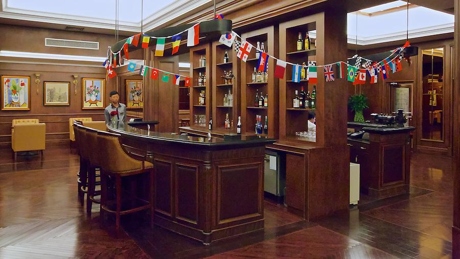 The Sports Bar.