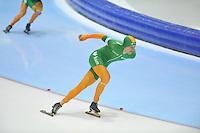 SCHAATSEN: HEERENVEEN: 26-12-2013, IJsstadion Thialf, KNSB Kwalificatie Toernooi (KKT), 5000m, Bob de Vries, ©foto Martin de Jong