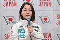 Sara Takanashi (JPN),<br /> JANUARY 11, 2018 - Ski Jumping : PyeongChang 2018 during informal designation players press conference of ski jumping Women's Japanese players at Sapporo, Hokkaido, Japan.<br /> (Photo by Jun Tsukida/AFLO)