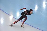 OLYMPICS: SOCHI: Adler Arena, 15-02-2014, Men's 1500m, Patrick Beckert (GER), ©photo Martin de Jong