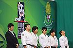 (L to R)  Kosei Inoue, Takeshi Ojitani, Masashi Nishiyama, Takahiro Nakai, Riki Nakaya, Masashi Ebinuma (JPN), .April 21, 2013 - Judo : .Asian Judo Championships 2013, Men's Team Competition Semifinal .at Bangkok Youth Centre, Bangkok, Thailand. .(Photo by Daiju Kitamura/AFLO SPORT) [1045]