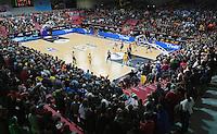 Basketball  1. Bundesliga  2016/2017  Hauptrunde  12. Spieltag  04.12.2016 Walter Tigers Tuebingen - ratiopharm Ulm Innenansicht der ausverkauften Paul Horn Arena