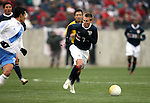 Chris Rolfe (7), of the United States, dribbles through the Guatemala defense on Sunday, February 19th, 2005 at Pizza Hut Park in Frisco, Texas. The United States Men's National Team defeated Guatemala 4-0 in a men's international friendly.
