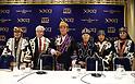 Japan's new policy on the Ainu by Shimizu, Hatakeyama, Maruyama & Ichikawa