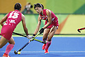 Ayaka Nishimura (JPN), <br /> AUGUST 8, 2016 - Hockey : <br /> Women's Pool Match <br /> between Japan Women's 0-4 Argentina Women's <br /> at Olympic Hockey Centre <br /> during the Rio 2016 Olympic Games in Rio de Janeiro, Brazil. <br /> (Photo by Yusuke Nakanishi/AFLO SPORT)