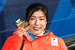 Momoka Muraoka (JPN), MARCH 15, 2018 - Alpine Skiing : <br /> Women's Giant Slalom Sitting Medal Ceremony<br /> at PyeongChang Medals Plaza <br /> during the PyeongChang 2018 Paralympics Winter Games in Pyeongchang, South Korea. <br /> (Photo by Sho Tamura/AFLO SPORT)