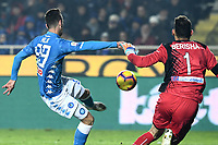 Arkadiusz Milik scores victory goal of 1-2 <br /> Bergamo 3-12-2018 Stadio Atleti Azzurri d'italia Football Calcio Serie A 2018/2019 Atalanta - Napoli Foto Matteo Gribaudi / Image Sport / Insidefoto
