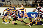 Ben Meyer looks for support as he goes to ground during the Air NZ Cup rugby game between Bay of Plenty & Counties Manukau played at Blue Chip Stadium, Mt Maunganui on 16th of September, 2006. Bay of Plenty won 38 - 11.