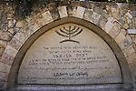 Israel, Upper Galilee, Yitzhak Ben-Zvi water fountain by road 866