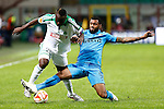 23.10.2014 Milan, Italy. Inter Milan vs ASSE Saint Etienne.<br /> Inter Milan Yann M'Vila (R), ASSE's Ismael DIOMANDE in action during the UEFA Europa League game played at the Stadio Guiseppe Meazza.