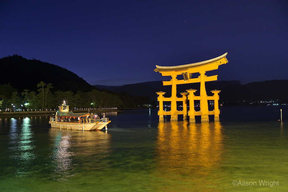 Torii, a traditional Japanese gate, at Itsukushima Shrine, a Ryobu-style torri. Miyajima Island, Hiroshima.