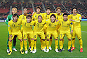 Kashiwa Reysol team group line-up,.DECEMBER 8, 2011 - Football / Soccer :.Kashiwa Reysol team group shot (Top row - L to R) Takanori Sugeno, Jorge Wagner, Hiroki Sakai, Naoya Kondo, Junya Tanaka, Masato Kudo, (Bottom row - L to R) Wataru Hashimoto, Tatsuya Masushima, Leandro Domingues, Akimi Barada and Hidekazu Otani before the FIFA Club World Cup Playoff match for Quarterfinals match between Kashiwa Reysol 2-0 Auckland City FC at Toyota Stadium in Aichi, Japan. (Photo by Takamoto Tokuhara/AFLO)