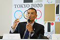 Yuji Hirayama, <br /> AUGUST 7, 2015 : <br /> International Federation of Sport Climbing (IFSC) <br /> holds a media conference following its interview <br /> with the Tokyo 2020 Organising Committee in Tokyo Japan. <br /> (Photo by YUTAKA/AFLO SPORT)