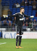 31st October 2017, Cardiff City Stadium, Cardiff, Wales; EFL Championship football, Cardiff City versus Ipswich Town; Bartosz Bialkowski of Ipswich Town instructs his teammates before a freekick