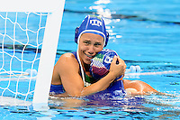20160817 Rio2016 Olympic Games