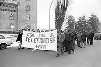 - Pavia, marzo 1975, sciopero in sostegno ai lavoratori della Korting, fabbrica di televisori, che vuole licenziare 960 dipendenti<br /> <br /> - Pavia, March 1975, strike in support of Korting workers, , television factory, which wants to lay off 960 employees.