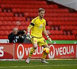 George Long of Sheffield Utd - English League One - Sheffield Utd vs Coventry City - Bramall Lane Stadium - Sheffield - England - 13th December 2015 - Pic Simon Bellis/Sportimage-