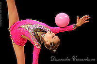 Dominika Cervenkova of Czech Republic (image horizontal close cropping) performs with ball at World Games from Duisburg, Germany on July 20, 2005.  Event finals in rhythmic gymnastics are only held at World Games. .(Photo by Tom Theobald)