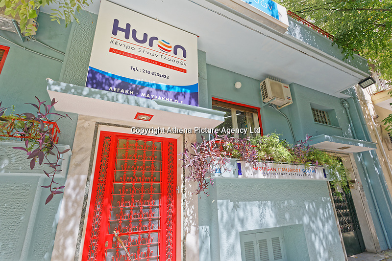 Huron School of Languages in Kypseli, Athens, Greece. Friday 09 August 2019