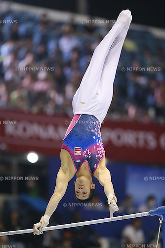 Tomomasa Hasagawa, <br /> MAY 17, 2015 - Artistic Gymnastics : <br /> The 54th NHK Cup <br /> Men's Individual All-Around <br /> Horizontal Bar <br /> at Yoyogi 1st Gymnasium, Tokyo, Japan. <br /> (Photo by YUTAKA/AFLO SPORT)