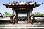 Photo shows the entrance to Nishinkan in Aizuwakamatsu City, Fukushima Prefecture, Japan. Nishinkan was a school for the sons of the Aizu clan's samurai warriors. Photographer: Rob Gilhooly