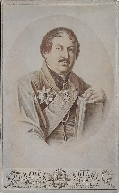 Prince Ioann of Georgia (1768-1830), Second Half of the 19th century. Artist: Roinov (Roinashvili), Alexander Solomonovich, Photo Studio (1846-1898)