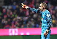Fussball  1. Bundesliga  Saison 2016/2017  16. Spieltag  FC Bayern Muenchen - RB Leipzig        21.12.2016 Torwart Peter Gulacsi (RB Leipzig)
