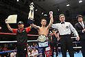 (L-R)  Hiroyuki Miyata, Takuya Kogawa,.JANUARY 26, 2012 - Boxing :.Takuya Kogawa celebrates with Miyata boxing gym president Hiroyuki Miyata after winning the vacant Japanese flyweight title bout at Korakuen Hall in Tokyo, Japan. (Photo by Hiroaki Yamaguchi/AFLO)  (R)