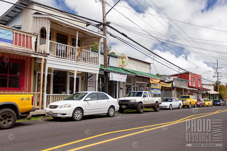 Old buildings in Pahoa Village, Big Island.