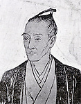 "Undated - Gennai Hiraga was an Edo period Japanese pharmacologist, student of Western studies, physician, author, painter and inventor who is well known for his Erekiteru (electrostatic generator), Kandankei (thermometer) and Kakanpu (asbestos cloth). He also wrote the satirical essay ""On Farting.""  (Photo by Kingendai Photo Library/AFLO)"