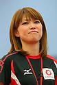 Sayuri Osuga coach, APRIL 21, 2013 : The Building up Team Japan 2013 for Sochi at Ajinomoto NTC, Tokyo, Japan. (Photo by AFLO SPORT)