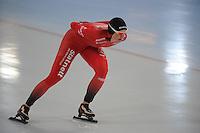 SCHAATSEN: HAMAR: Vikingskipet, 11-01-2014, Essent ISU European Championship Allround, 3000m Ladies, Ida Njatun (NOR), ©foto Martin de Jong