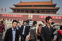 Tourists at the gate of Forbidden City.