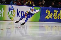 SCHAATSEN: HEERENVEEN: IJsstadion Thialf, 07-02-15, World Cup, 500m Men Division A, Pavel Kulizhnikov (RUS), ©foto Martin de Jong