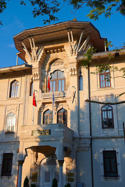 Ottoman architecture of the entrance of the Mamara University building,  Sultanahmet Meydan (Sultan Ahmet Square), Istanbul Turkey