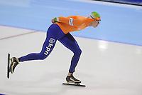 SCHAATSEN: HEERENVEEN: IJsstadion Thialf, 16-11-2012, Essent ISU World Cup, Season 2012-2013, Men 5000 meter Division A, winner Sven Kramer (NED), ©foto Martin de Jong
