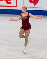 Boston, Massachusetts - April 2, 2016: ISU World Figure Skating Championships Boston 2016 - Ladies FS, at TD Garden.