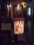 Spam - strange restaurant sign in Shinjuku, Tokyo.