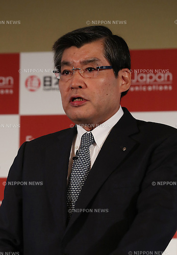 October 17, 2016, Tokyo, Japan -  Japan's largest logistics company Nippon Express  president Kenji Watanabe speaks at a press conference as JTB, Nippon Express, Mitsukoshi-Isetan Holdings and Japan Airlines form a new company Fun Japan Communications in Tokyo on Monday, October 17, 2016. Fun Japan Communications is the digital marketing company for tourists mainly target of Taiwan and ASEAN countries.   (Photo by Yoshio Tsunoda/AFLO) LWX -ytd-