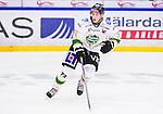 S&ouml;dert&auml;lje 2014-09-22 Ishockey Hockeyallsvenskan S&ouml;dert&auml;lje SK - IF Bj&ouml;rkl&ouml;ven :  <br /> Bj&ouml;rkl&ouml;vens Emil Lundberg <br /> (Foto: Kenta J&ouml;nsson) Nyckelord: Axa Sports Center Hockey Ishockey S&ouml;dert&auml;lje SK SSK Bj&ouml;rkl&ouml;ven L&ouml;ven IFB portr&auml;tt portrait