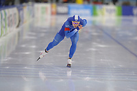 SCHAATSEN: HEERENVEEN: 15-12-2018, ISU World Cup, 1500m Men Division B, Jin-Su Kim (KOR), ©foto Martin de Jong