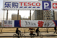 An advertisement of British retail giant Tesco in Beijing, China. It is the first Tesco own-brand supermaket opened in China..27 Jan 2007