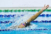 CUSINATO Ilaria ITA<br /> 200 Medley Women Final<br /> Day04 28/08/2015 - OCBC Aquatic Center<br /> V FINA World Junior Swimming Championships<br /> Singapore SIN  Aug. 25-30 2015 <br /> Photo A.Masini/Deepbluemedia/Insidefoto