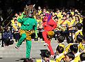 Setsubun festivals in Japan 2017