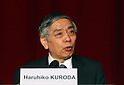 December 5, 2016, Tokyo, Japan - Bank of Japan Governor Haruhiko Kuroda delivers a speech at the luncheon of the 20th Paris Europlace financial forum in Tokyo on Monday, December 5, 2016. Kuroda and bank of France Governor Francois Villeroy de Galhau attended the annual business meeting.  (Photo by Yoshio Tsunoda/AFLO) LWX -ytd-