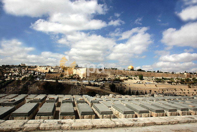 The Dome of Rock is seen in the Al Aqsa Mosque compound, also known to Jews as the Temple Mount, in Jerusalem's old city on Oct. 25, 2010. Photo by Mahfouz Abu Turk
