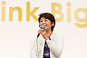 Makiko Eda President of Intel K.K. speaks during the 21st International Conference for Women in Business at Grand Nikko Tokyo Daiba on July 18, 2016, Tokyo, Japan. 55 guest speakers, principally female leaders, gathered to discuss the roles of women in politics, business and society. (Photo by Rodrigo Reyes Marin/AFLO)