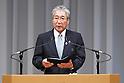 JOCTsunekazu (JPN), AUGUST 25, 2016 : Rio 2016 Olympic Japan Delegation disbandment ceremony in Tokyo, Japan. <br /> (Photo by Sho Tamura/AFLO SPORT)