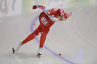 SCHAATSEN: HEERENVEEN: Thialf, World Cup, 03-12-11, 1500m B, Alla Shabanova RUS, ©foto: Martin de Jong